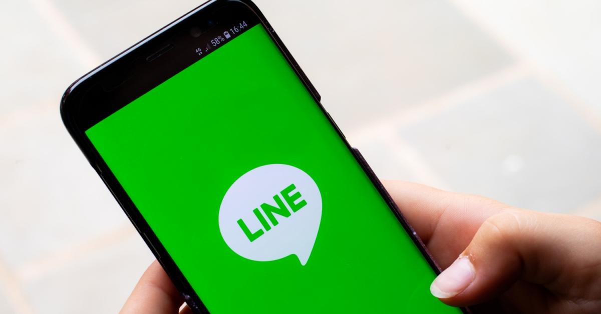 Japan's LINE Starts Crypto Lending Service