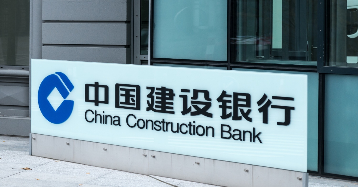 China Construction Bank Pulls Planned Listing of Bitcoin-Tradable Bond